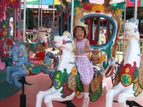 王子動物園 メリーゴーランド
