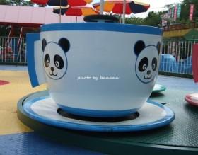 王子動物園 ティーカップ