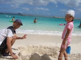 子供と沖縄 水納島