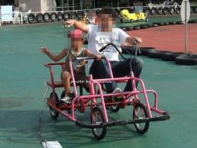 兵庫県立播磨中央公園おもしろ自転車 二人乗り