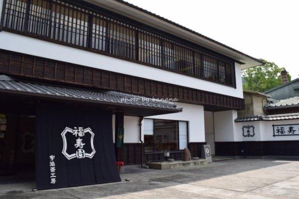 福寿園宇治工房 体験教室
