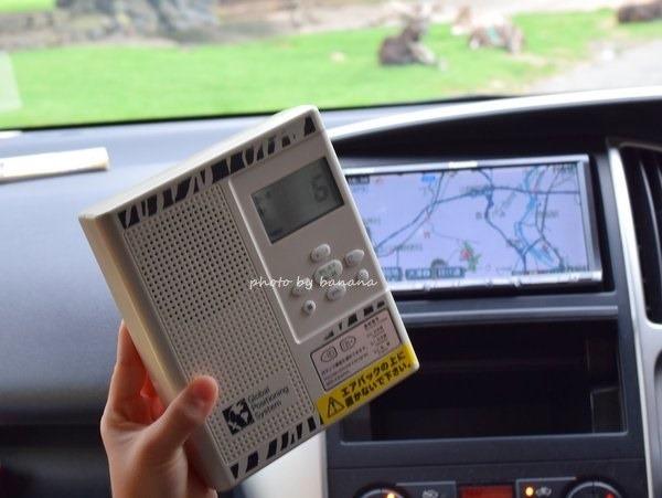 姫路セントラルパーク サファリ ラジオ