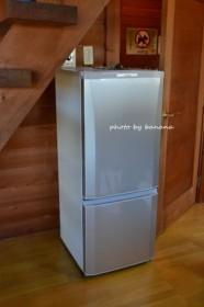 グリーンパーク山東 冷蔵庫