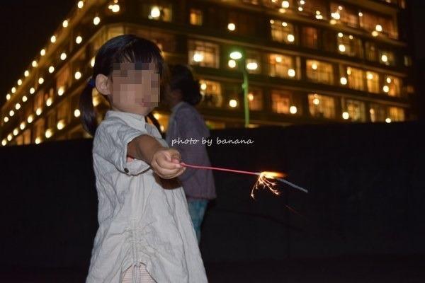 ホテル海月館前 花火