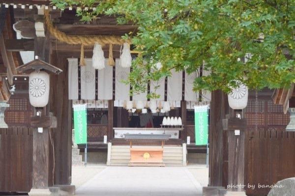 淡路島・伊弉諾神社 パワースポット