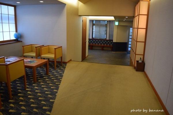 鳥取ホテル・観水亭こぜにや 旧館・玄水亭の口コミ