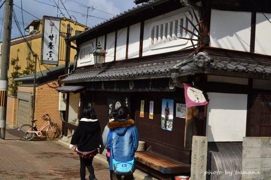 甘春堂東店 和菓子作り体験