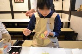 京都和菓子作り体験(甘春堂東店)