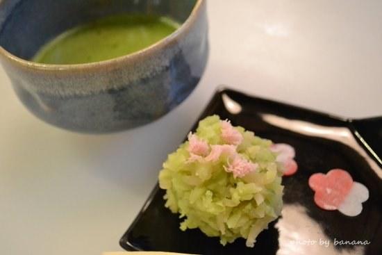 京都和菓子作り体験 甘春堂東店