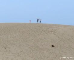 子供と一緒に鳥取砂丘