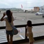 大阪伊丹空港 JAL内