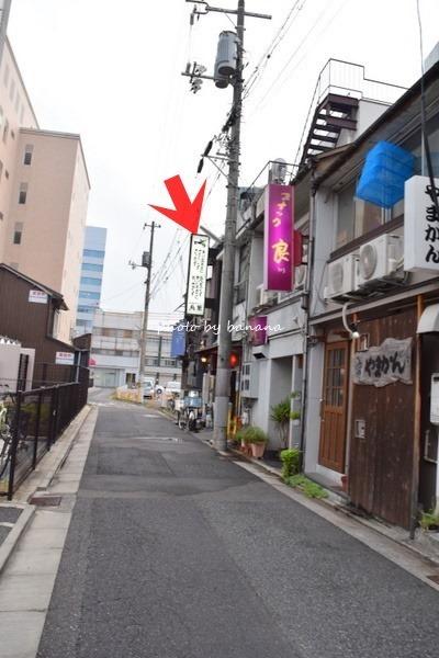 鳥取駅周辺居酒屋 焼き鳥「鳥兼」