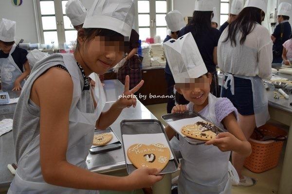 北海道家族旅行 旅行記ブログ 白い恋人パーク 体験