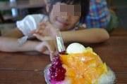 子連れ沖縄なかゆくいかき氷