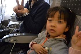 子連れ沖縄旅行 JAL機内