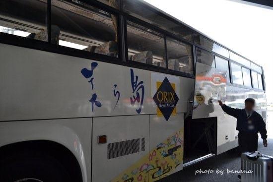 オリックスレンタカー 那覇空港送迎バス
