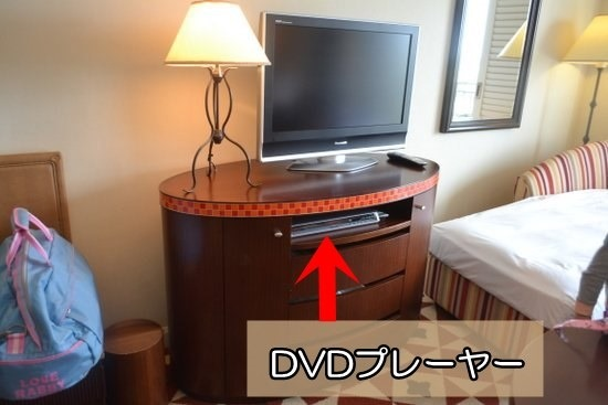 ホテル日航アリビラ 子連れにやさしいDVDプレーヤー