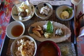 田芋定食 1200円