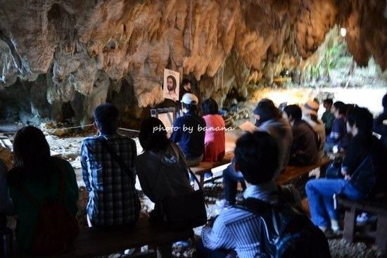3月 ガンガラーの谷 洞窟