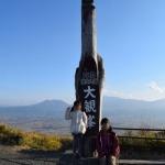 子連れ熊本大分観光 阿蘇大観峰