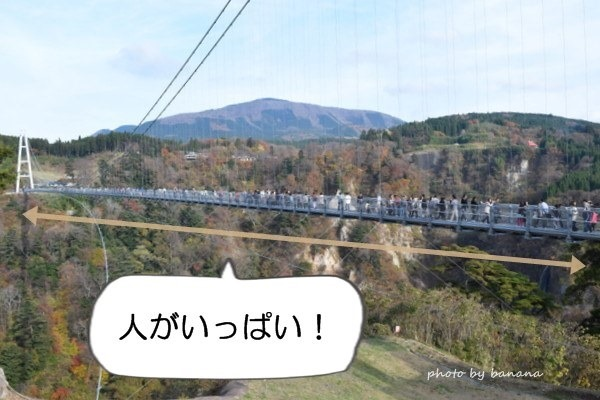 九重夢大吊り橋 紅葉シーズン大渋滞