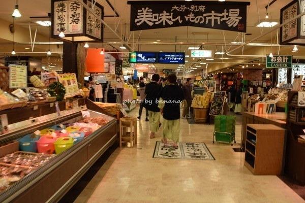 杉乃井ホテル売店 子連れ家族旅行宿泊口コミブログ