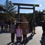 伊勢神宮 子供と一緒に家族旅行ブログ