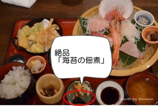 敦賀 まるさん屋 のりの佃煮