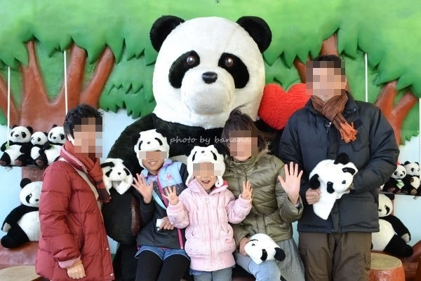 アドベンチャーワールド パンダ着ぐるみ 写真