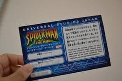 USJ身長足りない時のチャレンジカード