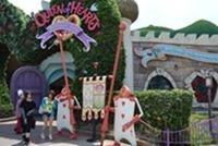 大阪発子連れ東京ディズニーランド旅行・クイーンアリス
