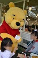 東京ディズニーランド プーさんレストラン