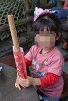 子連れde東京ディズニーランド チュロス
