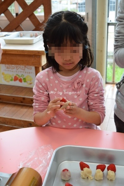 もくもく手作りファーム イチゴ大福づくり体験教室