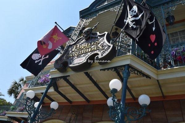母子旅行おすすめ カリブの海賊 東京ディズニーランド