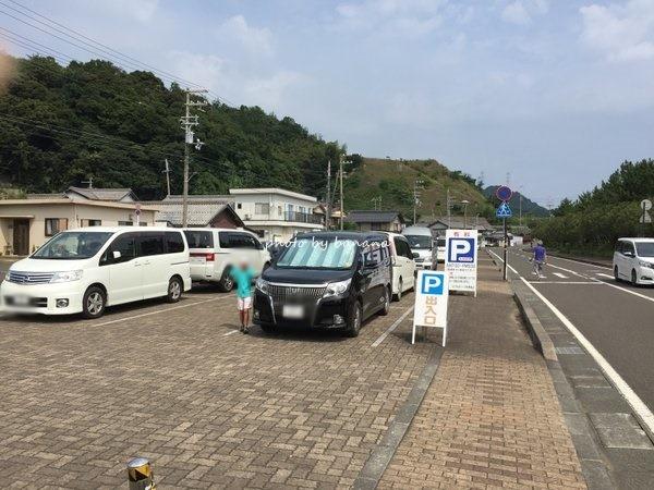 恵比須浜パーク(福井県) 海水浴場 駐車場