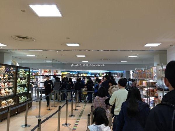 ポケモンセンター京都