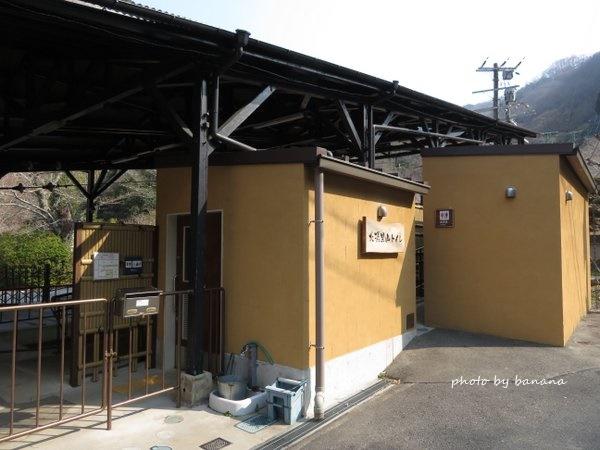 妙見山 黒川駅 小学生ハイキング トイレ