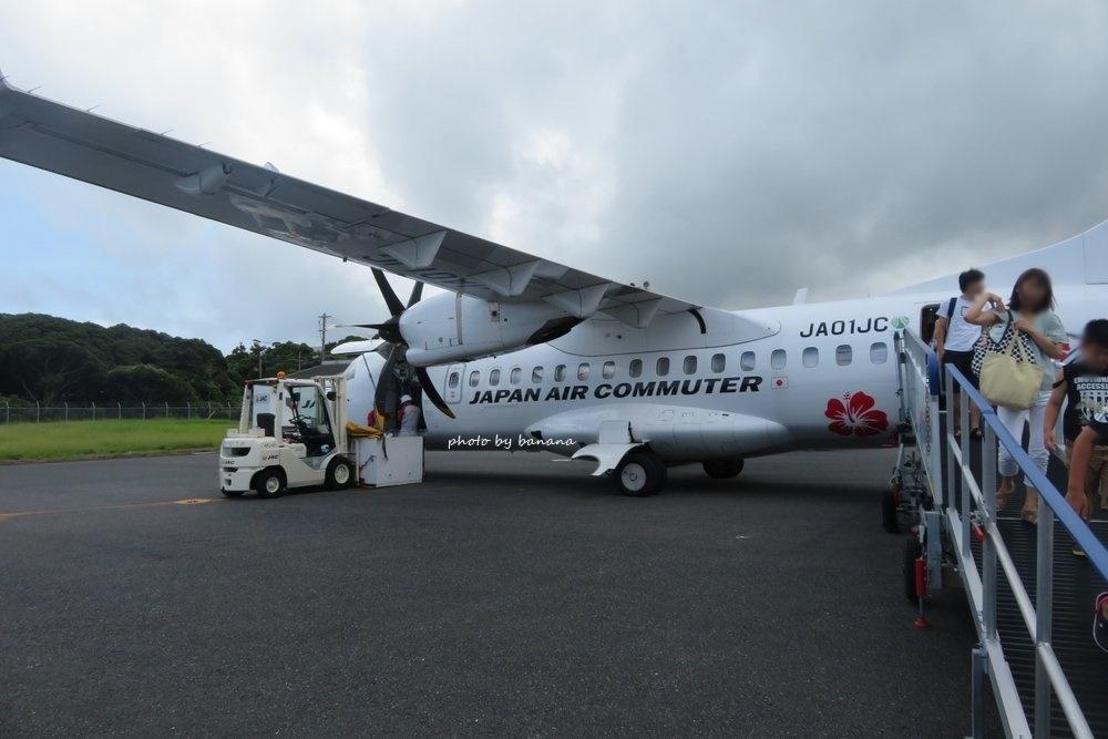 屋久島空港 家族旅行