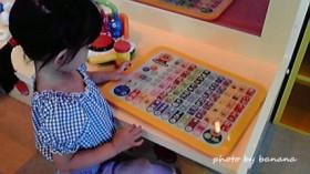 東条湖おもちゃ王国 おもちゃ