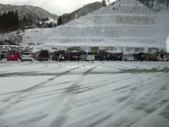 奥伊吹スキー場 駐車場
