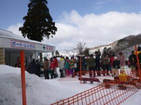 奥伊吹スキー場 レンタル