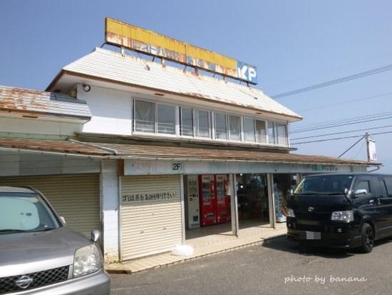 手の浦海水浴場 レストハウス 海の家