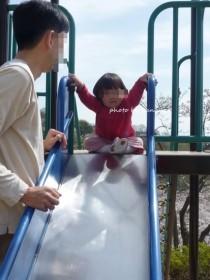 摂津峡公園 遊具