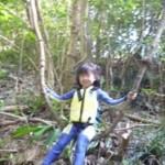 沖縄ター滝トレッキングツアー