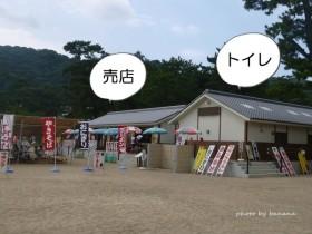 大浜海水浴場・淡路島おすすビーチ