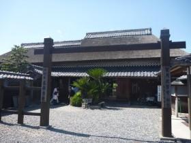 甲賀流 忍者屋敷