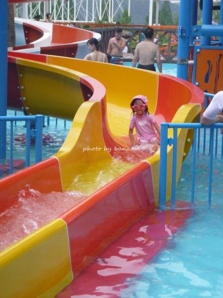 姫路セントラルパーク 子供用スライダー
