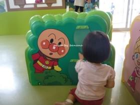 名古屋アンパンマンミュージアム