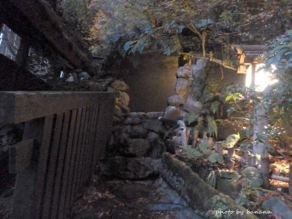 黒川温泉 奥の湯 露天風呂(洞窟風呂)